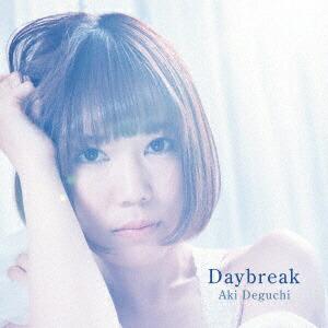 テイチクエンタテインメントTEICHIKUENTERTAINMENT出口陽/Daybreak通常盤【CD】