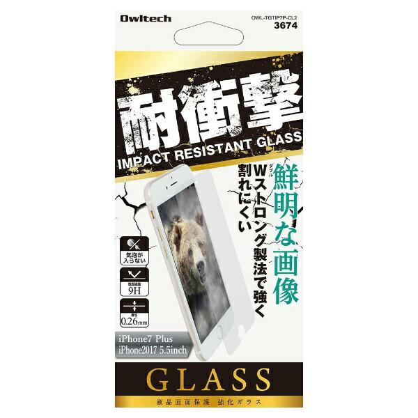 OWLTECHオウルテックiPhone8/7Plus液晶保護強化ガラスクリア0.26mm