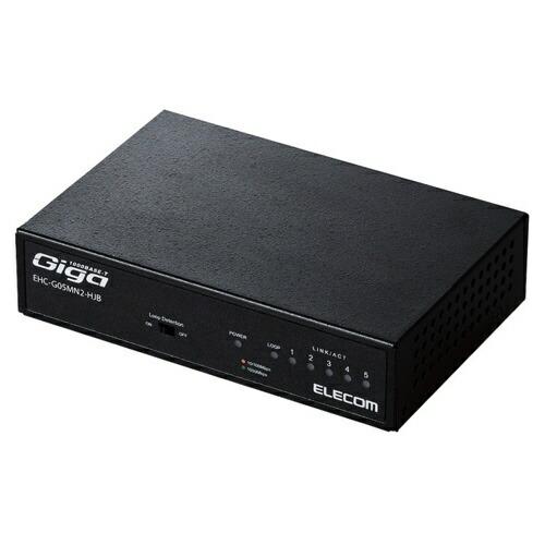 エレコムELECOMGiga対応スイッチングHub/5ポート/金属筐体/磁石付き/電源内蔵モデルEHC-G05MN2-HJB[EHCG05MN2HJB]