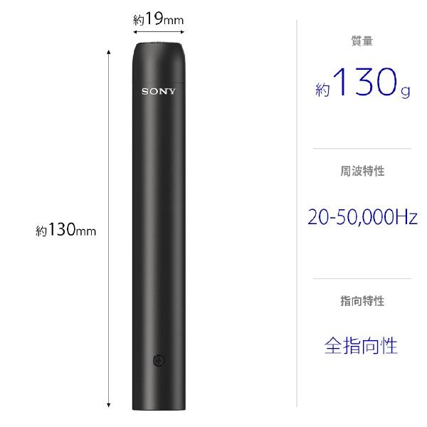 ソニーSONYエレクトレットコンデンサーマイクロホンECM-100Nブラック[ハイレゾ対応]