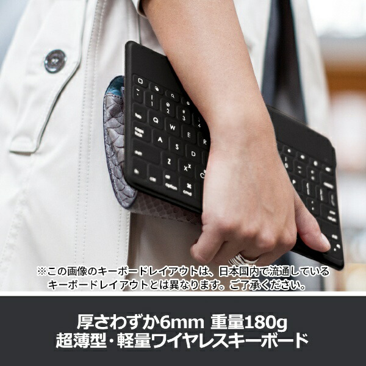 ロジクールLogicooliK1042BKAキーボードKEYS-TO-GO(英語配列)ブラック[Bluetooth/ワイヤレス][IK1042BKA]