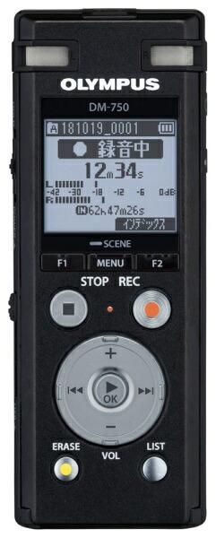 オリンパスOLYMPUSDM-750ICレコーダーVoice-Trekブラック[4GB][録音機ボイスレコーダー小型高音質長時間]