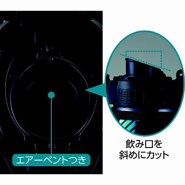 象印マホービンZOJIRUSHIステンレスクールボトル1500mlTUFF(タフ)ブラックSD-FX15-BA[SDFX15]