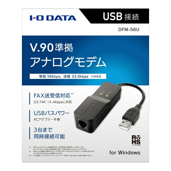 I-ODATAアイ・オー・データアナログモデムV.90準拠USB接続DFM-56Uブラック[DFM56U]