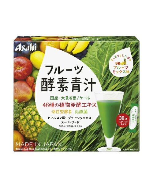 アサヒグループ食品AsahiGroupFoodsフルーツ酵素青汁30袋〔栄養補助食品〕【wtcool】