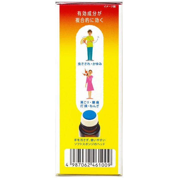 【第2類医薬品】キンカン(100mL)〔虫刺され〕【wtmedi】金冠堂KINKAN