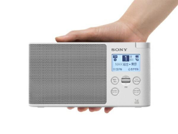 ソニーSONYホームラジオホワイトXDR-56TVWC[テレビ/AM/FM/ワイドFM対応][XDR56TVWC]
