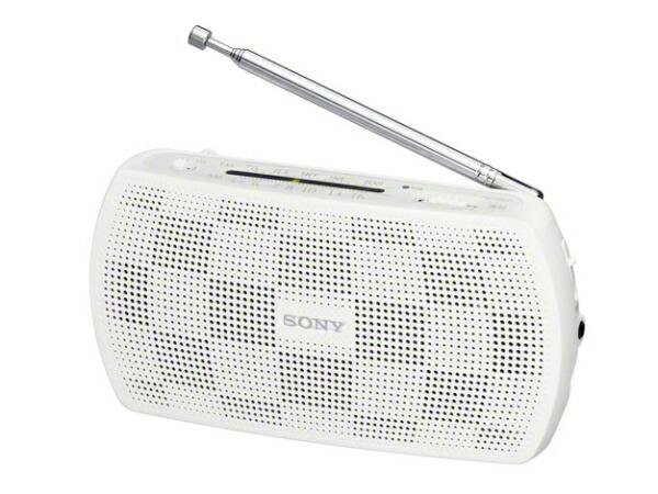 ソニーSONY携帯ラジオホワイトSRF-19WC[AM/FM/ワイドFM対応][SRF19WC]