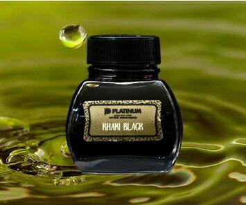 プラチナ萬年筆PLUTINUM[ボトルインク]INKK-2000#61カーキブラック