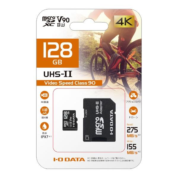 I-ODATAアイ・オー・データmicroSDXCカードMSDU23シリーズMSDU23-128G[128GB/Class10][MSDU23128G]