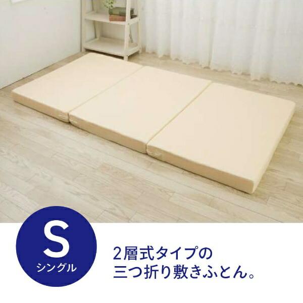 生毛工房リバーシブル敷ふとんシングルサイズ(100×200cm)【日本製】【point_rb】