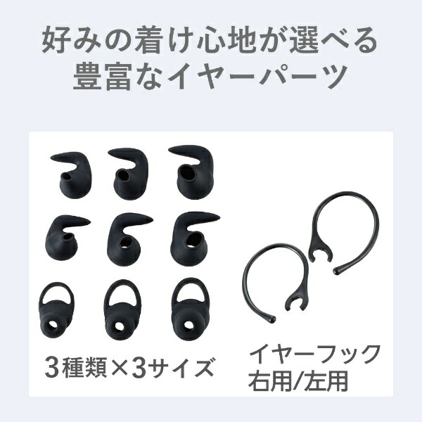 エレコムELECOMLBT-HS60PCBKヘッドセットブラック[ワイヤレス(Bluetooth)/片耳/イヤフックタイプ][LBTHS60PCBK]