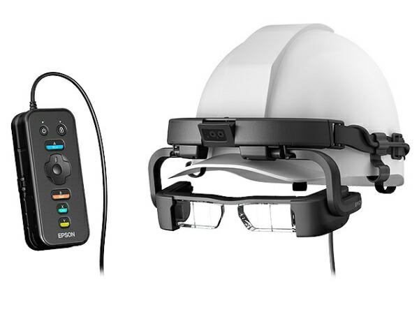 エプソンEPSONヘッドマウントディスプレイ業務用ヘルメットモデル[BT2200]