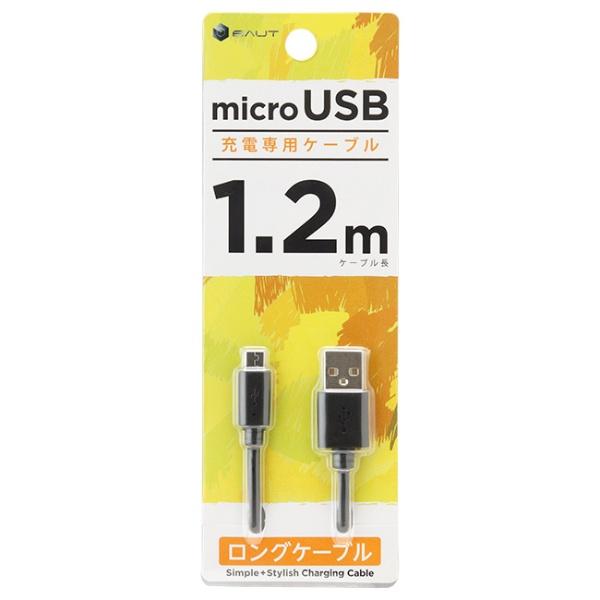 バウトBAUT[microUSB]充電専用ケーブル1A1.2mBK