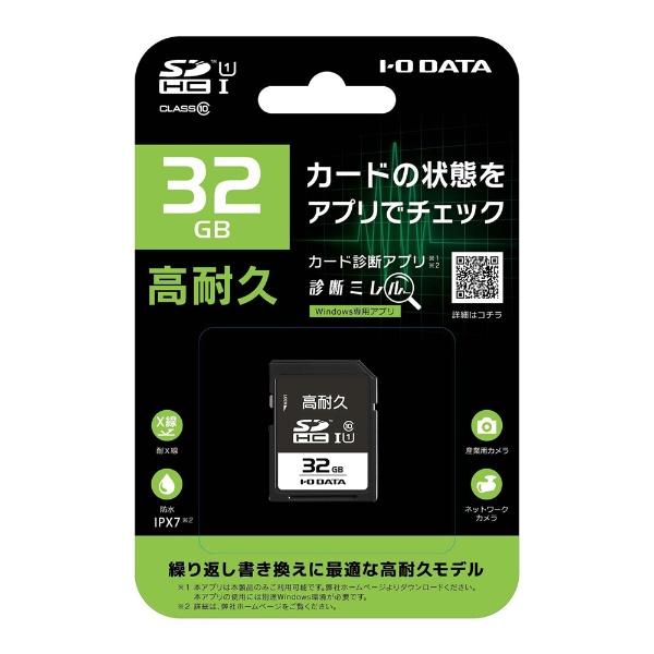 I-ODATAアイ・オー・データSDHCカードSD-IMAシリーズSD-IMA32G[32GB/Class10][SDIMA32G]