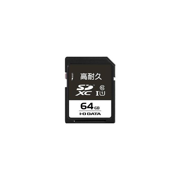 I-ODATAアイ・オー・データSDXCカードSD-IMAシリーズSD-IMA64G[64GB/Class10][SDIMA64G]