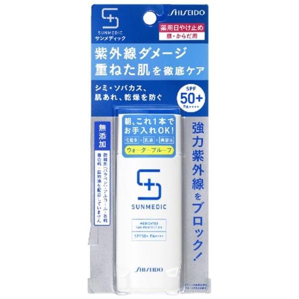 資生堂薬品SHISEIDOサンメディックUV薬用サンプロテクトEXa(50ml)[日焼け止め]