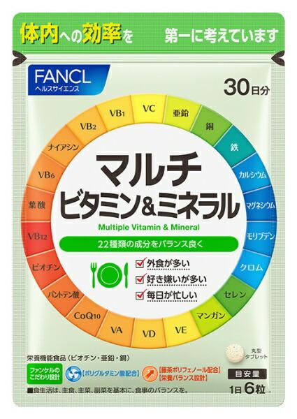 ファンケルFANCLFANCL(ファンケル)マルチビタミン&ミネラル30日分(180粒)〔栄養補助食品〕【wtcool】