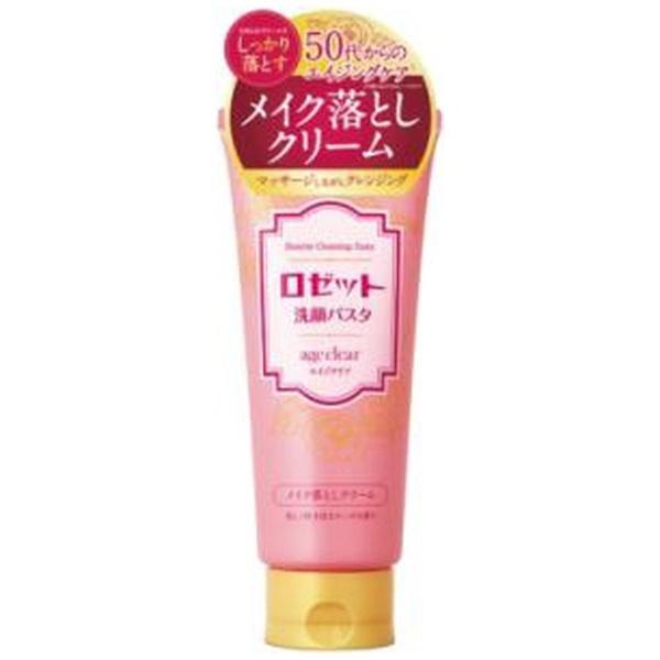 ロゼットROSETTEROSETTE(ロゼット)洗顔パスタエイジクリアメイク落としクリーム(180g)〔クレンジングクリーム〕