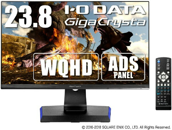 I-ODATAアイ・オー・データゲーミングモニターGigaCrysta(ギガクリスタ)ブラックLCD-GCQ241XDB[23.8型/ワイド/WQHD(2560×1440)][LCDGCQ241XDB]