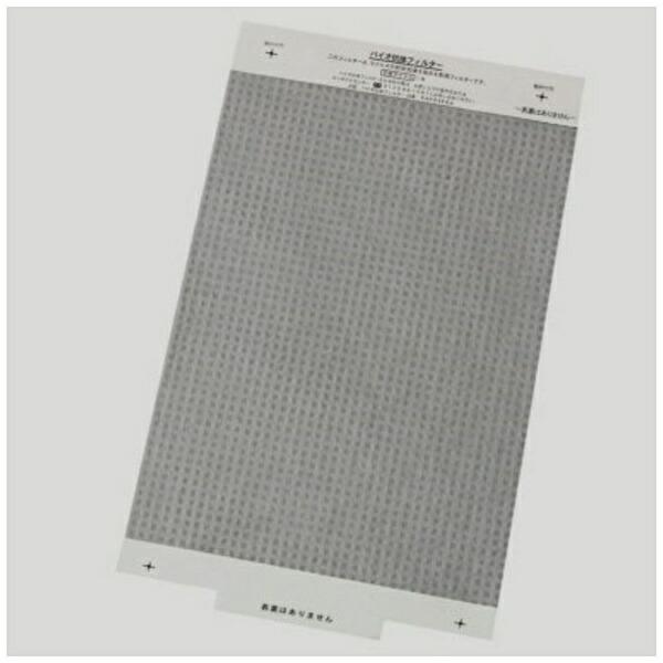 ダイキンDAIKIN空気清浄機用交換フィルターグレーKAF059A4[KAF059A4]