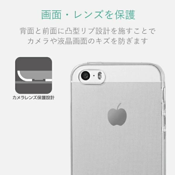 エレコムELECOMiPhoneSE(第1世代)4インチ/5s/5ハイブリットケース
