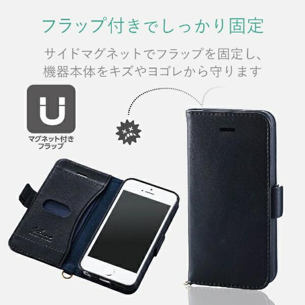 エレコムELECOMiPhoneSE(第1世代)4インチ/5s/5ソフトレザーカバー磁石付手帳型ケース