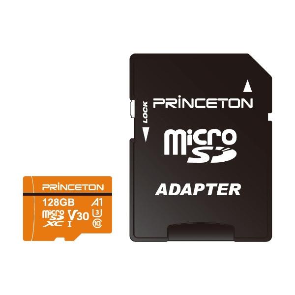 プリンストンPRINCETONmicroSDXCカードRPMSDA-128G[128GB/Class10][RPMSDA128G]