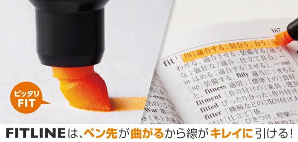 ぺんてるPentel[蛍光ペン]フィットラインピンクXSLW11-P