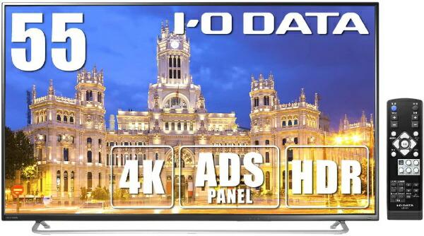 I-ODATAアイ・オー・データ液晶ディスプレイブラックLCD-M4K552XDB[ワイド/4K(3840×2160)][LCDM4K552XDB]