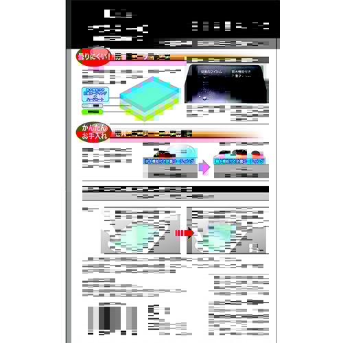 ケンコー・トキナーKenkoTokinaマスターG液晶保護フィルム(フジFinePixXP130/XP120専用)KLPM-XP130[KLPMXP130]