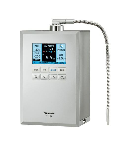 パナソニックPanasonicTK-HS92水素水生成器シルバー[TKHS92S]