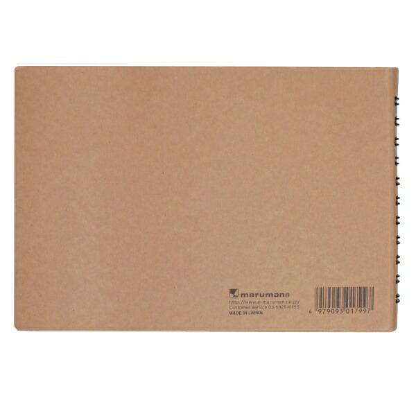 マルマンmaruman[スケッチブック]ポケットクロッキーブックポケットサイズS161