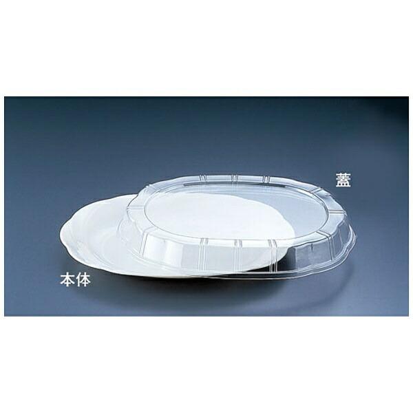 ニシキNISHIKIプラ容器シルキーアイボリー大(10枚入)<XNS0302>[XNS0302]