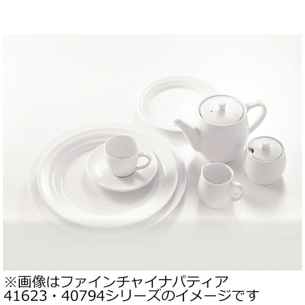 鳴海製陶NARUMIパティア21cmデザート皿40794-5538<RPT4801>[RPT4801]
