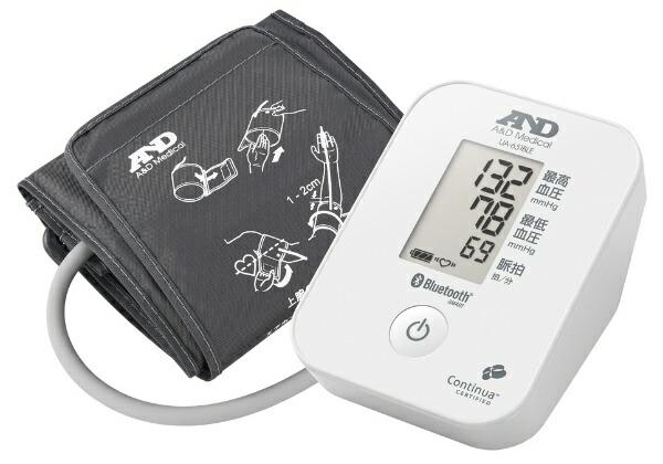 A&Dエー・アンド・デイUA-651BLE血圧計[上腕(カフ)式][UA651BLE]
