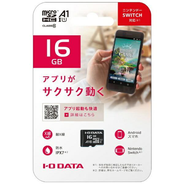 I-ODATAアイ・オー・データmicroSDHCカードMSDA1シリーズMSDA1-16G[16GB/Class10][MSDA116G]