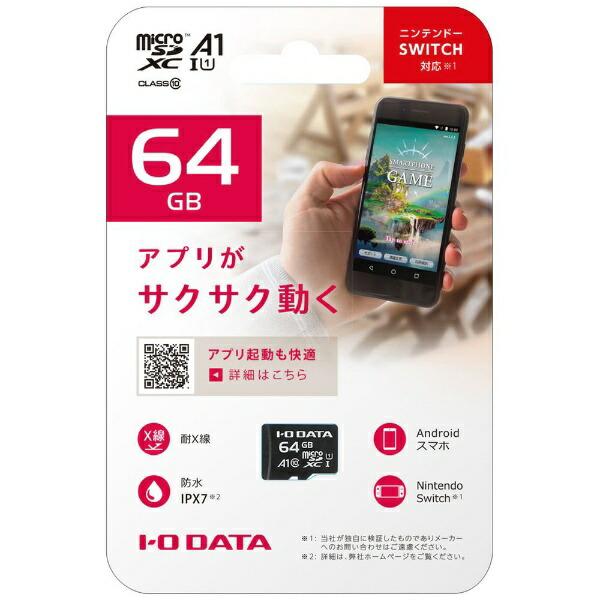 I-ODATAアイ・オー・データmicroSDXCカードMSDA1シリーズMSDA1-64G[64GB/Class10][MSDA164G]
