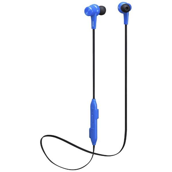 マクセルMaxellブルートゥースイヤホンカナル型MXH-BTC300BLブルー[リモコン・マイク対応/ワイヤレス(ネックバンド)/Bluetooth][MXHBTC300BL]