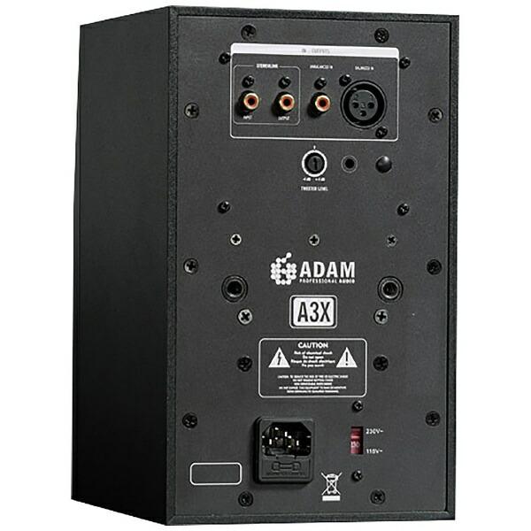 ADAMAUDIOアダムオーディオパワードモニタースピーカーA3X[ハイレゾ対応/1本/2ウェイスピーカー][A3X]