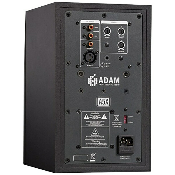 ADAMAUDIOアダムオーディオパワードモニタースピーカーA5X[ハイレゾ対応/1本/2ウェイスピーカー][A5X]