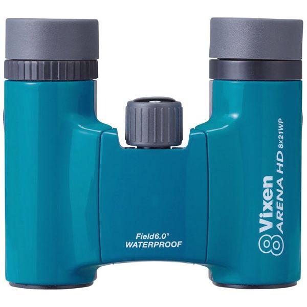 ビクセンVixen8倍双眼鏡「アリーナ」(ブルー)HD8x21WP[アリーナHD8X21WPブルー]