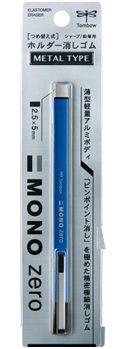トンボ鉛筆Tombowホルダー消しゴムモノゼロメタルEHKUMS41ブルー