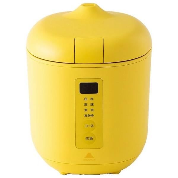 神明きっちんAK-PD01炊飯器poddi(ポッディー)イエロー[1.5合/マイコン][AKPD01]
