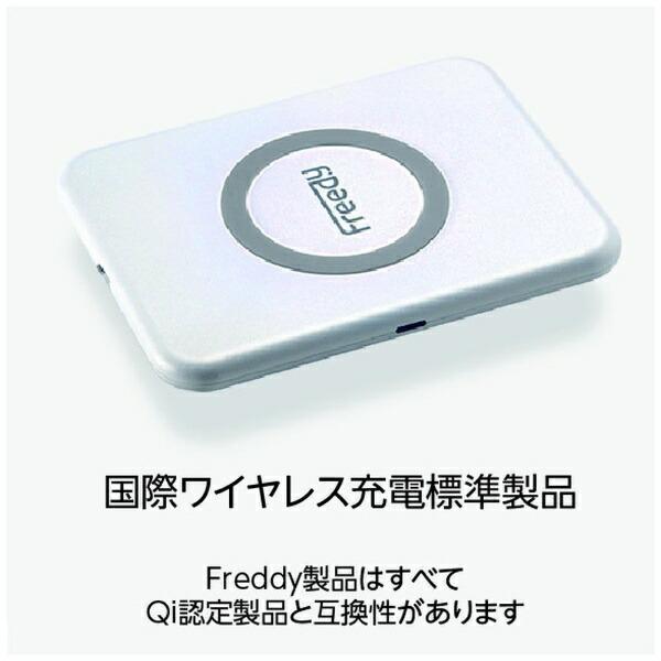 KOMATECHコマテックミニワイヤレス充電器[Qi対応]AirPods第2世代正式対応FreedyホワイトKWS-211G[ワイヤレスのみ][KWS211G]