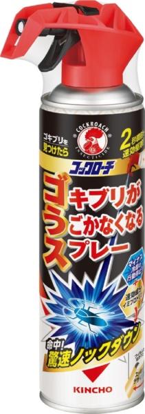 コックローチゴキブリがうごかなくなるスプレー(300ml)〔ゴキブリ対策〕【rb_pcp】大日本除虫菊KINCHO