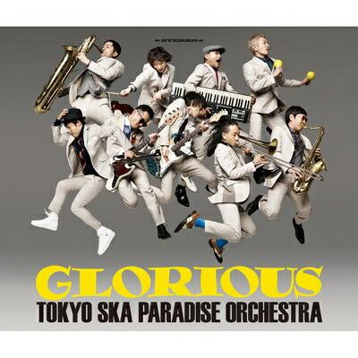 エイベックス・エンタテインメントAvexEntertainment東京スカパラダイスオーケストラ/GLORIOUS(DVD付)【CD】