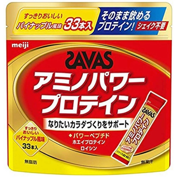 明治meijiアミノパワープロテイン【パイナップル風味/138.6g(4.2g×33本)】