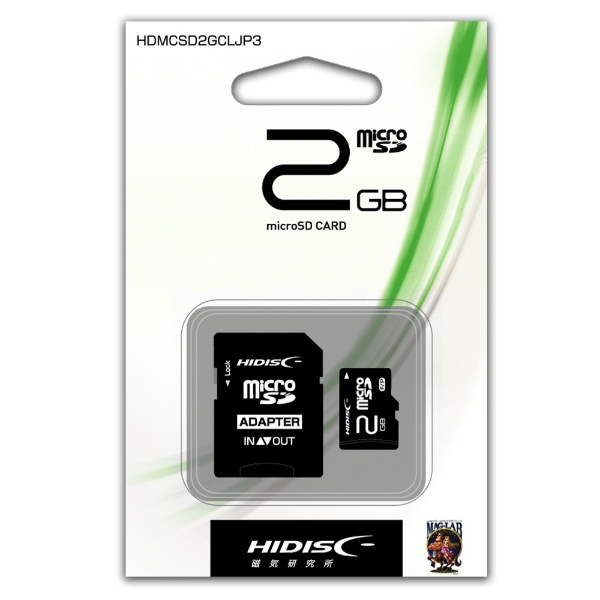 磁気研究所MagneticLaboratoriesmicroSDカードHIDISCHDMCSD2GCLJP3[2GB][HDMCSD2GCLJP3]