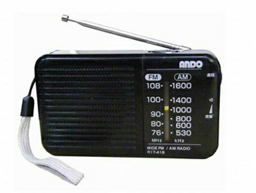 ANDOアンドーインターナショナルホームラジオR17-418[AM/FM/ワイドFM対応][R17418]